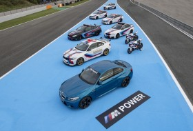 bmw, m2 coupé, motogp, safety car