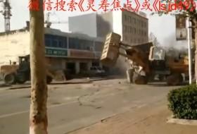 baleset, haszonjármű, kína, teherautó, vicces, videó