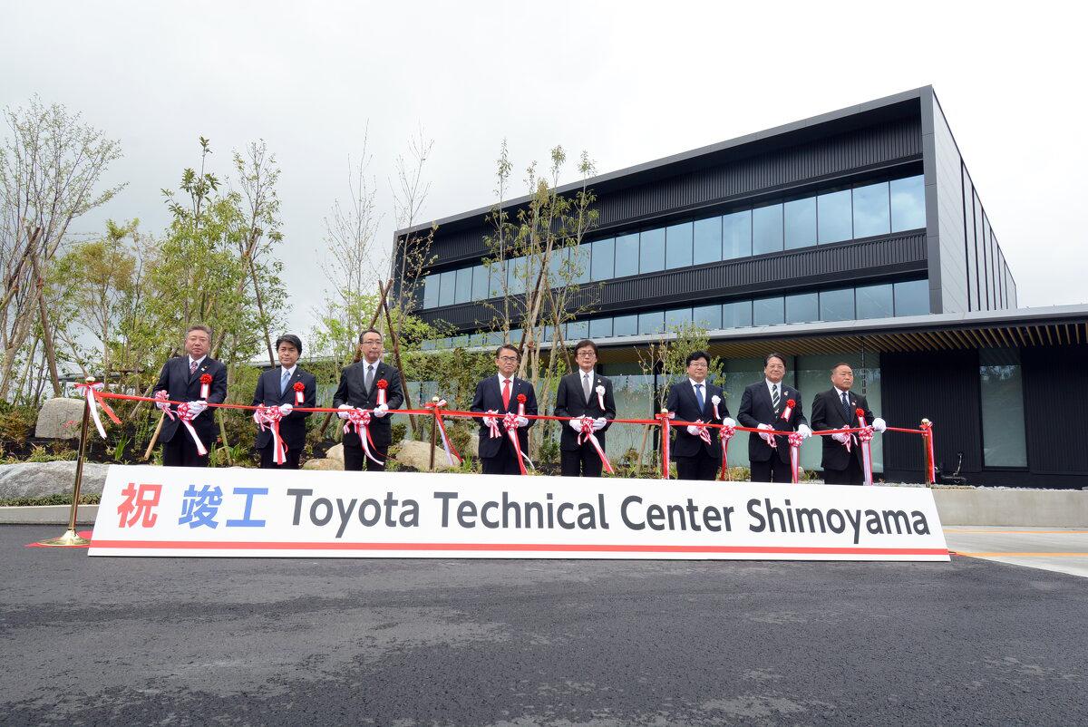 Toyota Simojama műszaki központ