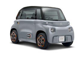 ami, autómegosztás, bérlés, citroen, elektromos, elektromos mobilitás, városi közlekedés
