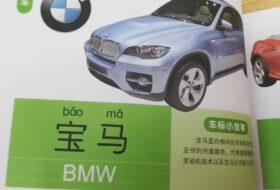 autómárka, autómodell, jaguar, kína, új alfa romeo, új ferrari, új lamborghini, új land rover